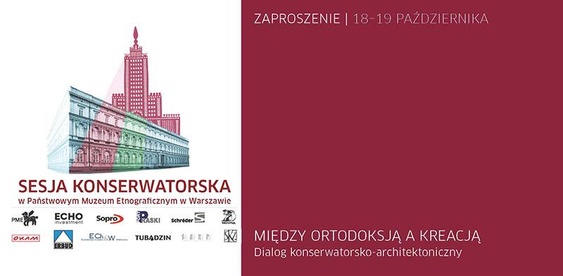 Spotkanie architektów i konserwatorów zabytków